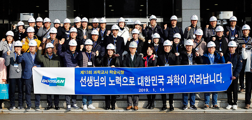 Doosan Yonkang Foundation Slide Image