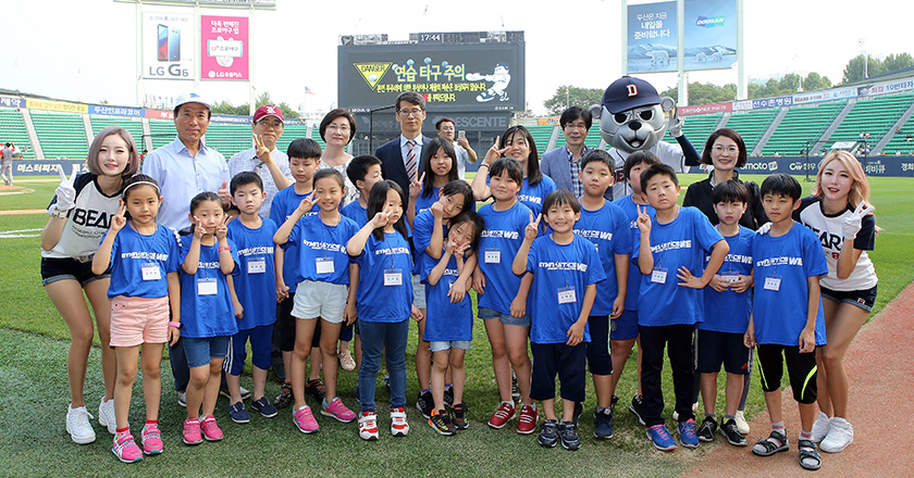 Cultural Activity for North Korean Defector Children (Samjeong School)