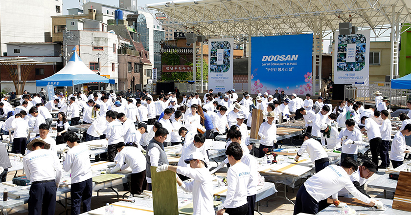 Doosan Day of Community Service 5