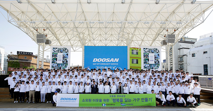 Doosan Day of Community Service 7