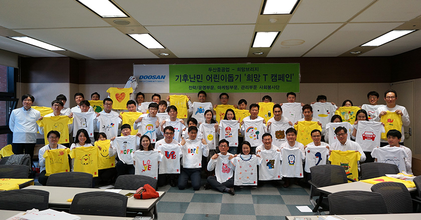 Doosan Day of Community Service 16