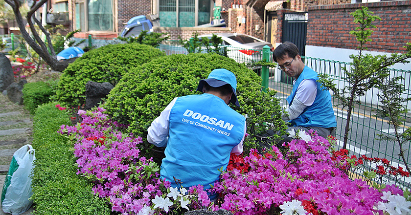 Doosan Day of Community Service 17
