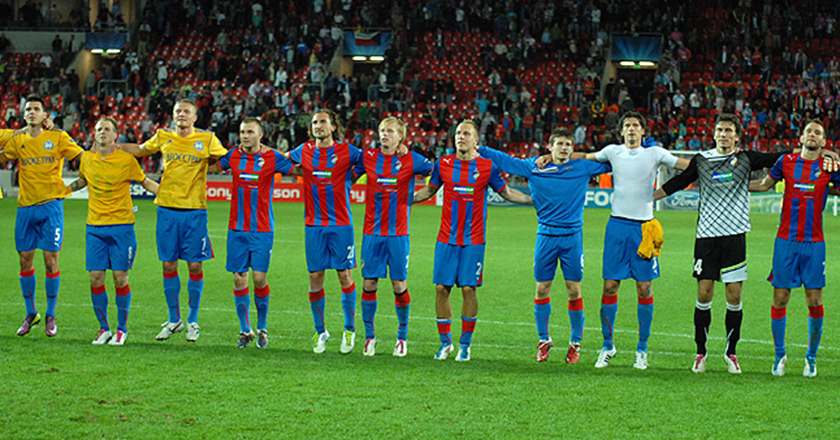 FC Viktoria Plzen in the final round of UEFA Champions League 11